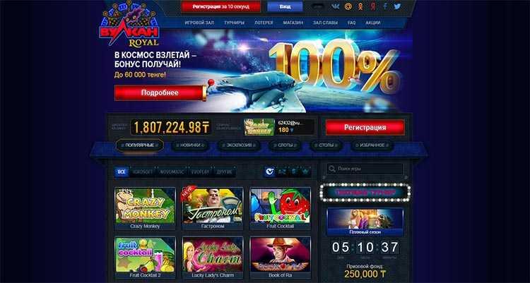 Как вывести деньги с гранд казино 888 casino bonus wagering requirements