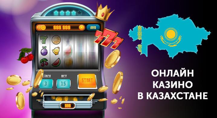 казахстана казино